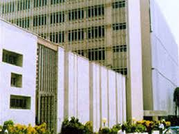 The Central Bank of Ghana (BOG) building in Accra